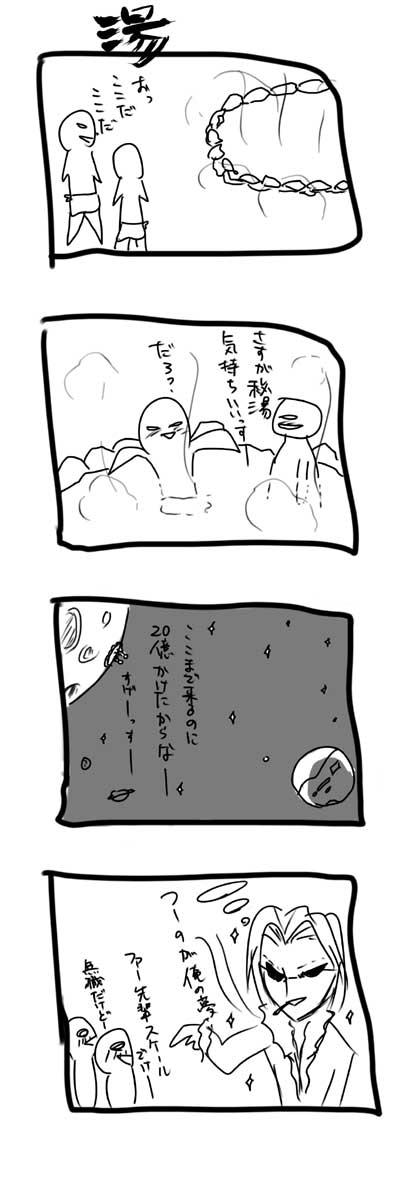 kyou71.jpg