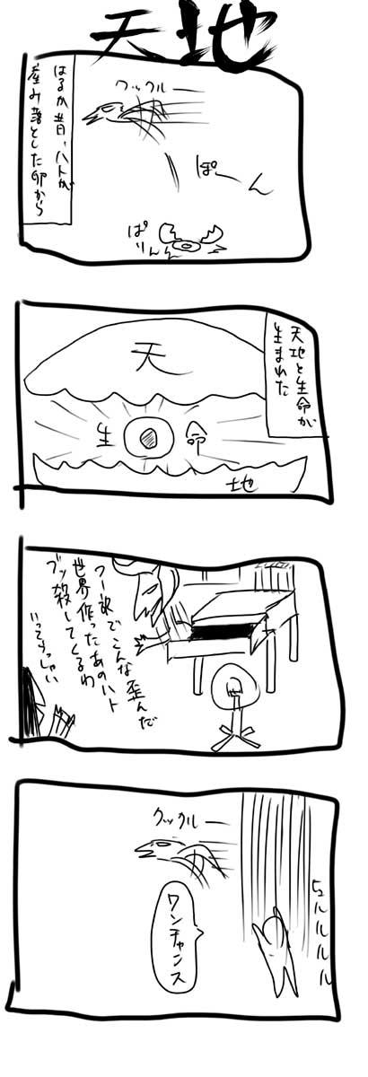 kyou73.jpg