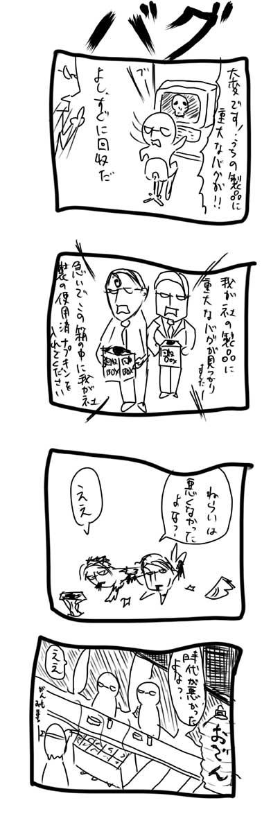 kyou74.jpg