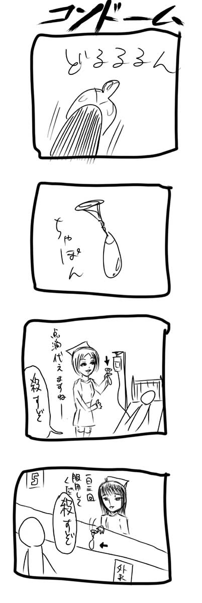 kyou76.jpg