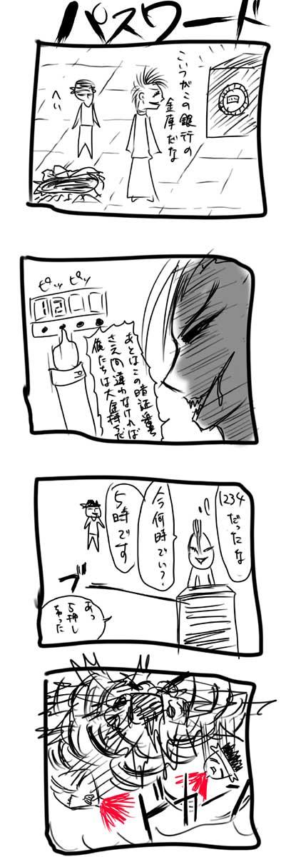 kyou77.jpg