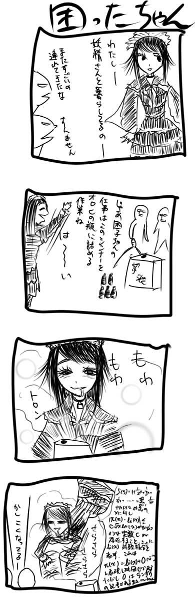 kyou78.jpg