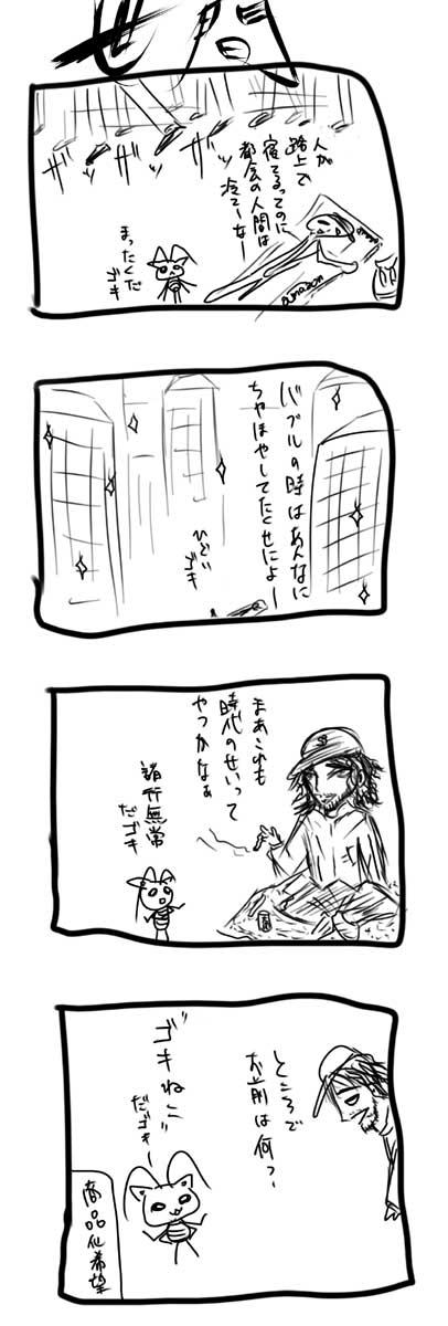 kyou79.jpg