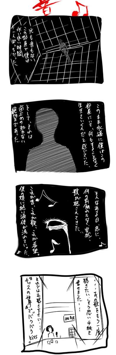 kyou80.jpg