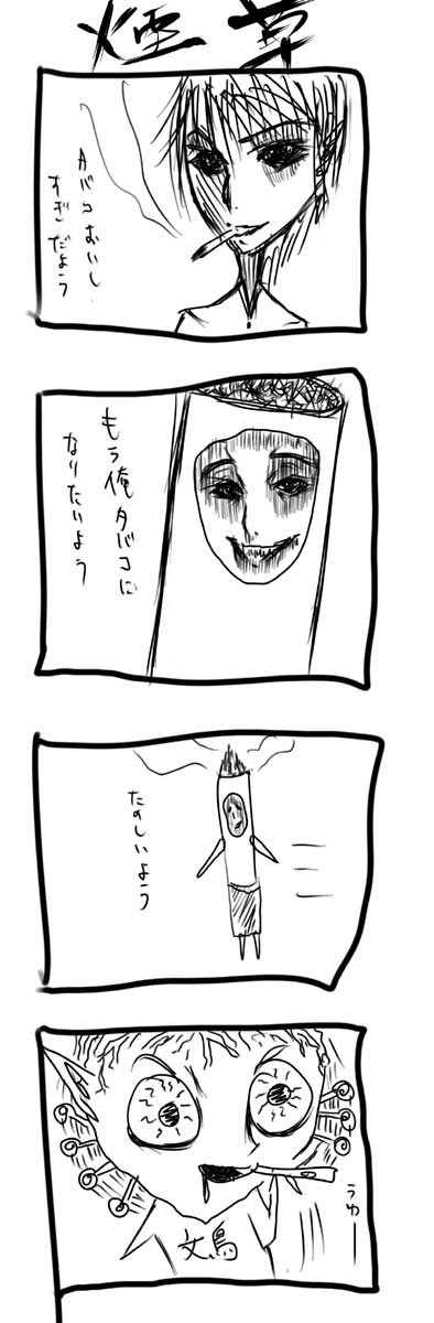 kyou81.jpg