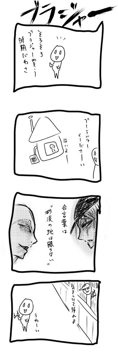 kyou82.jpg
