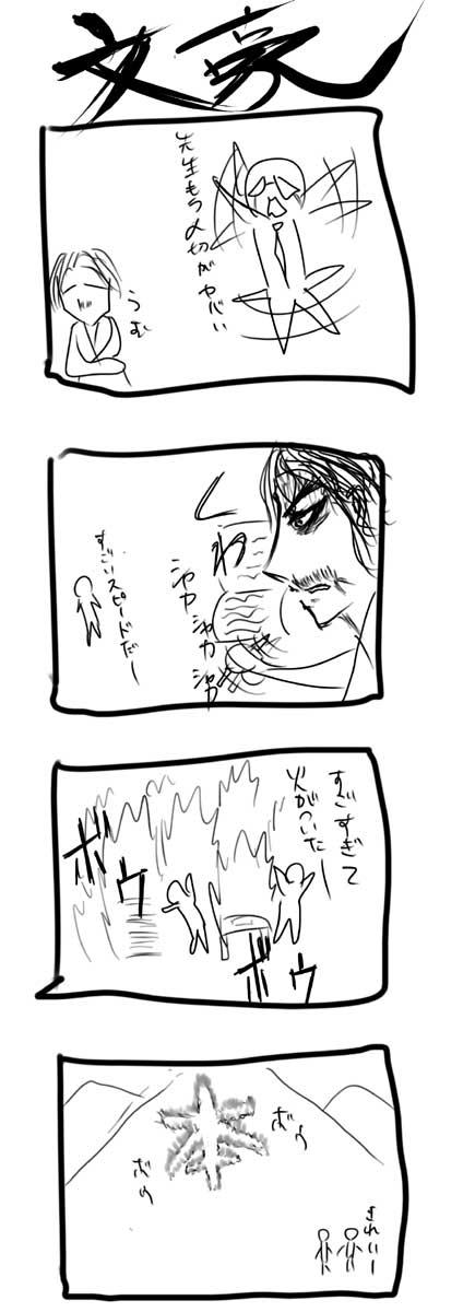 kyou83.jpg