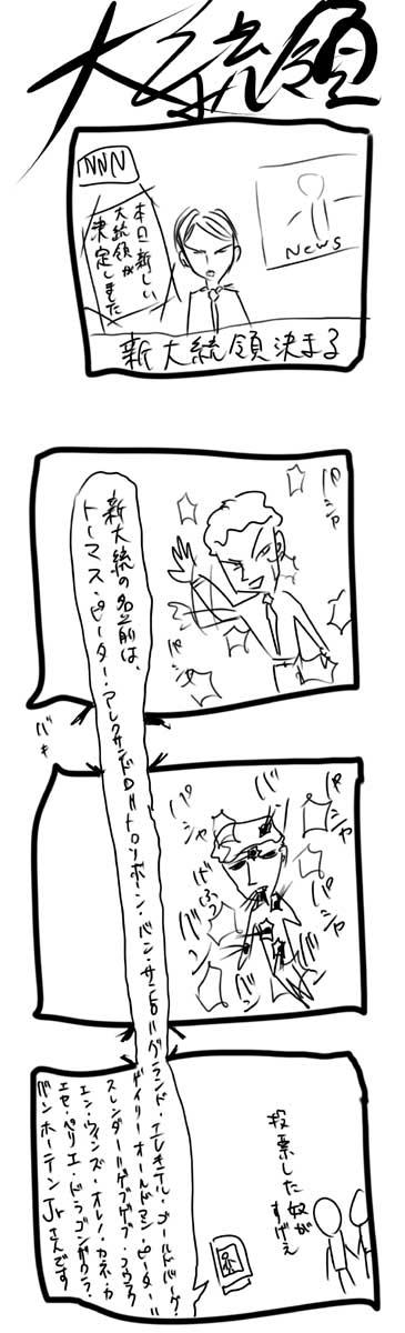 kyou84.jpg