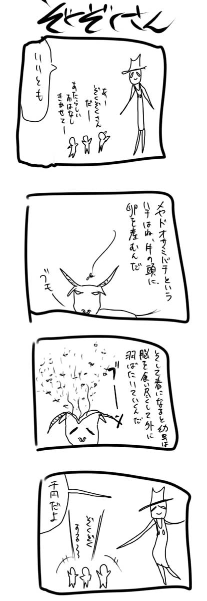 kyou85.jpg