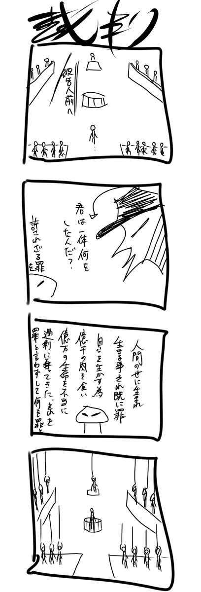 kyou87.jpg