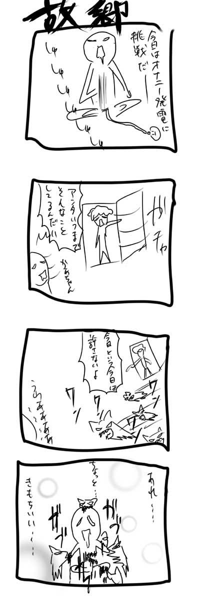 kyou89.jpg