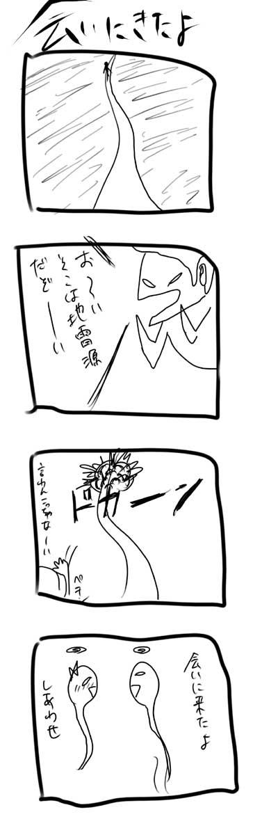 kyou90.jpg