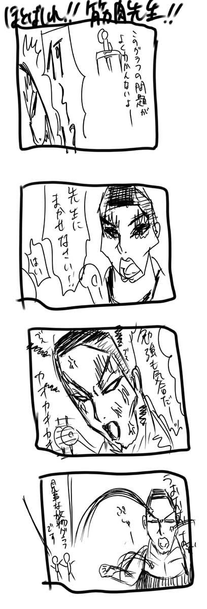 kyou91.jpg