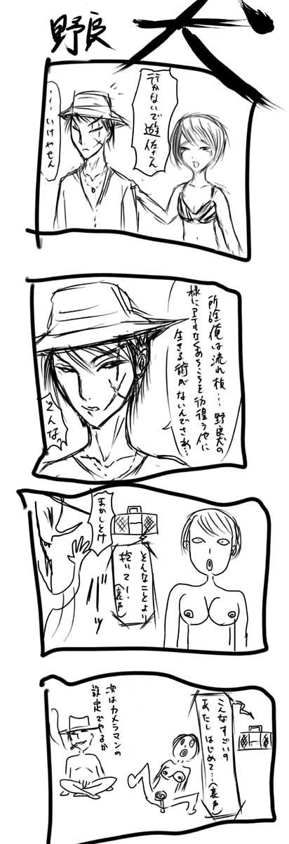 kyou94.jpg