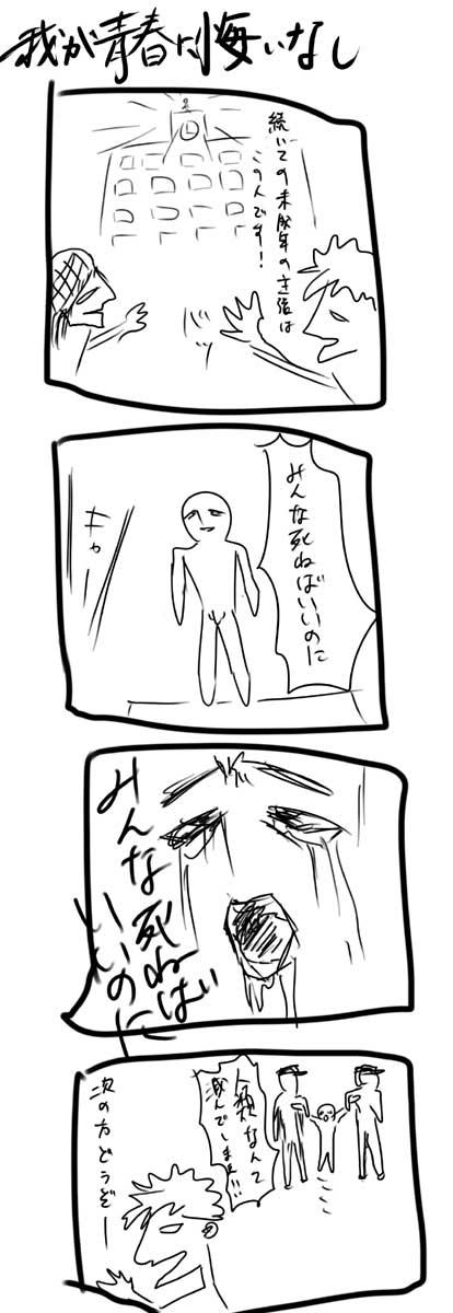 kyou95.jpg