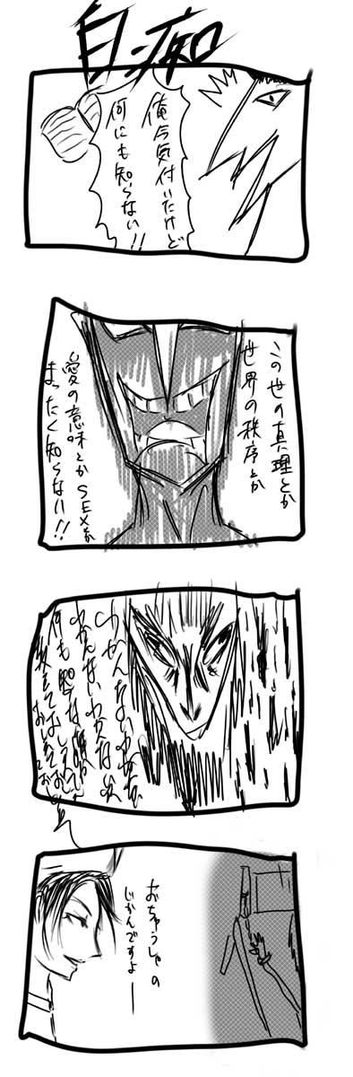 kyou97.jpg