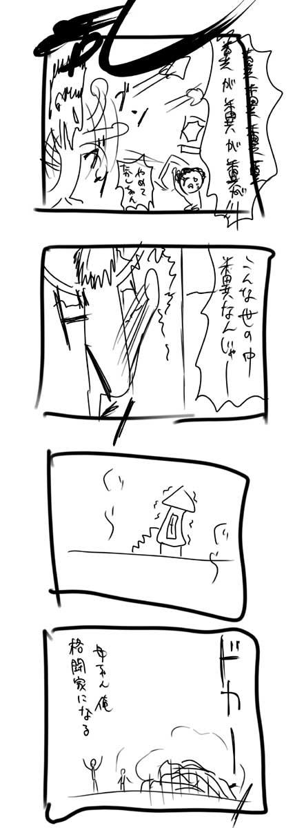 kyou98.jpg