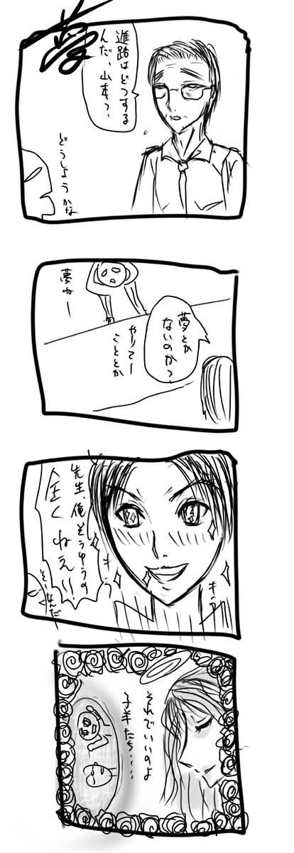 kyou99.jpg
