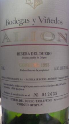 アリオン'93