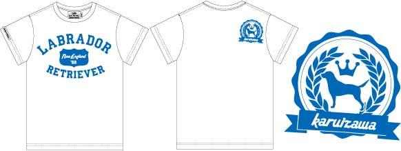 軽井沢限定Tシャツ