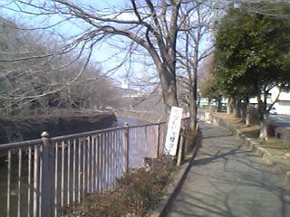 恩田川上流方向