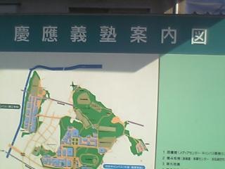 慶応大学の案内図
