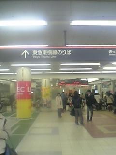 日吉駅改札