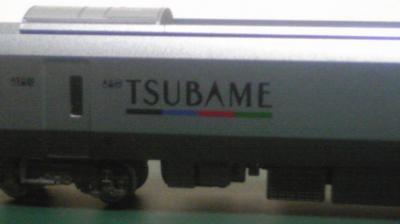 TSUBAMEのロゴ