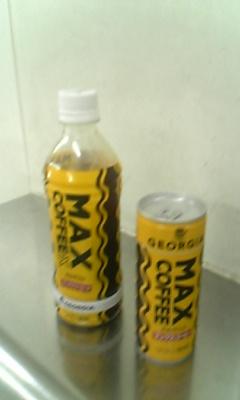 MAXMAXMAXMAXMAX