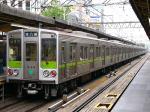 東京都交通局10-000系都営新宿線