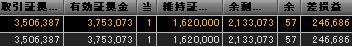 0309_fxcm_kouzajyoufou.jpg
