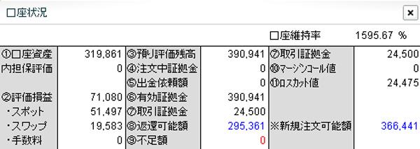 071219hirose.jpg