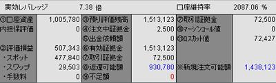 080407hirose_kouza.jpg