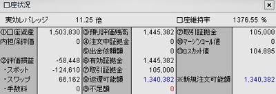080412hirose.jpg