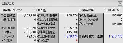 080415hirose_kouza.jpg