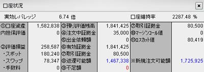 080418hirose_kouza.jpg