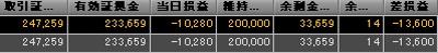 2007.01.18_2.jpg