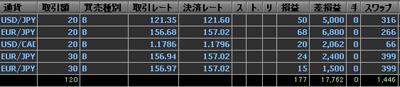 2007.01.27web.jpg