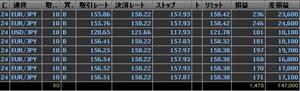 2007.02.09_hoyuu_web.jpg