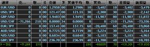 2007.02.12_poji_web.jpg