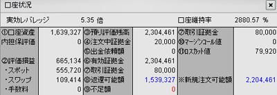 hirose080426_kouza.jpg