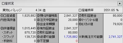 hirose080503_kouza.jpg