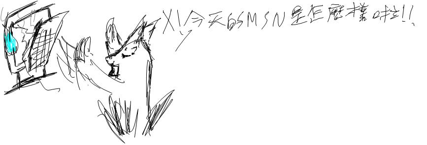 MSN-3