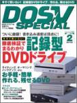 dosv02