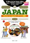 japones_espanol