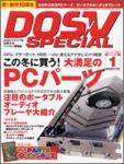 DOSV1