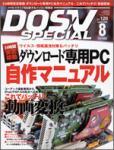 DOS_8