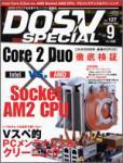 DOS_9