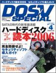 dosv04