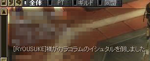 20060321225935.jpg